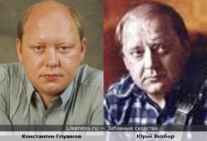 Константин Глушков и Юрий Визбор