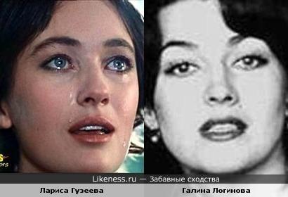 Лариса Гузеева и Галина Логинова