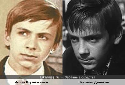 Игорь Шульженко и Николай Денисов