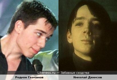 Родион Газманов и Николай Денисов