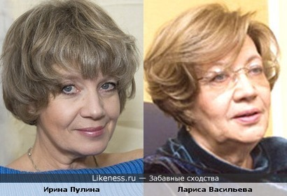Ирина Пулина и Лариса Васильева