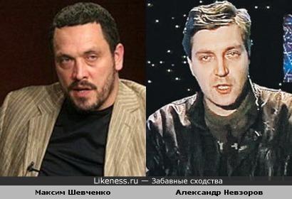 Максим Шевченко и Александр Невзоров