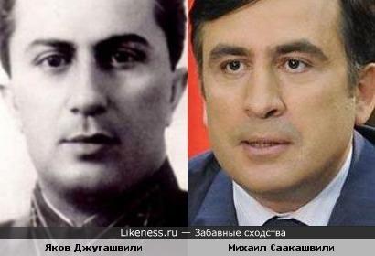 Саакашвили: Я против того, чтобы украинскими таможнями управляли иностранцы - Цензор.НЕТ 458