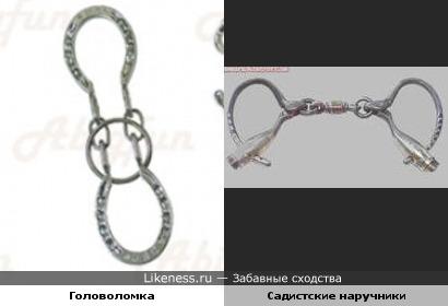 Головоломка и Садистские наручники
