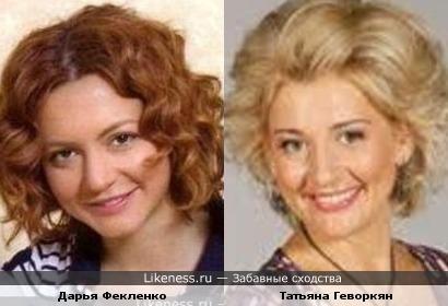 Дарья Фекленко и Татьяна Геворкян