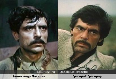 Александр Лазарев и Григорий Григориу