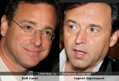 Боб Сагет и Сергей Шустицкий