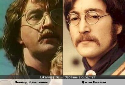 Леонид Ярмольник и Джон Леннон