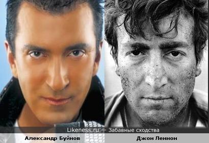 Александр Буйнов и Джон Леннон