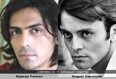 Арджун Рампал и Андрей Харитонов
