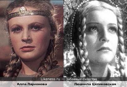 Алла Ларионова и Людмила Целиковская
