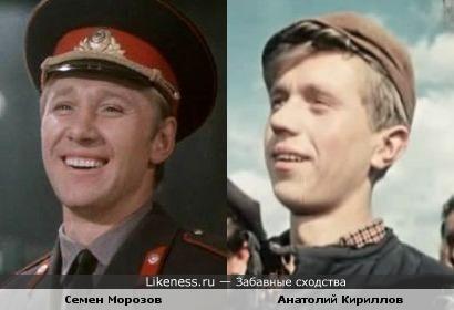Семен Морозов и Анатолий Кириллов