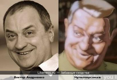 Виктор Андриенко и Мультперсонаж