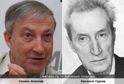 Семен Альтов и Евгений Гуров