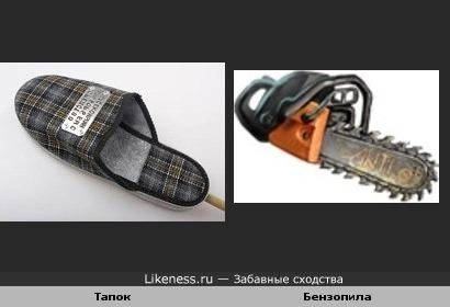 Тапок и Бензопила