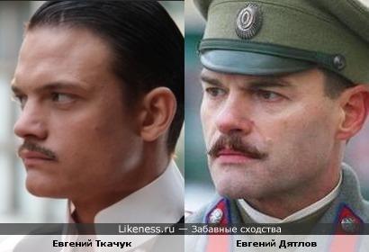 Евгений Ткачук и Евгений Дятлов