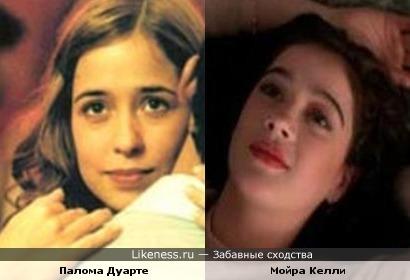 Палома Дуарте и Мойра Келли