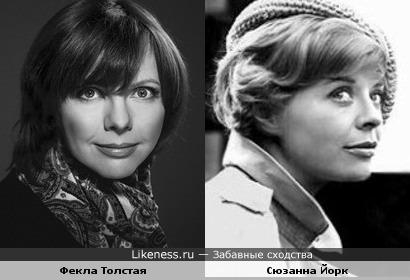 Фекла Толстая и Сюзанна Йорк