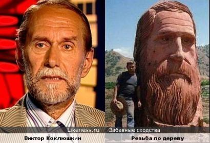 Виктор Коклюшкин и Резьба по дереву