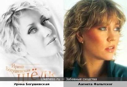 Ирина Богушевская и Аагнета Фальтског