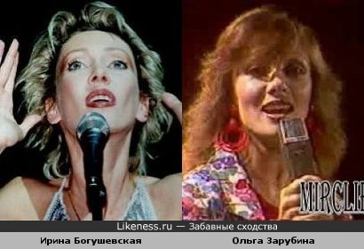 Ирина Богушевская и Ольга Зарубина