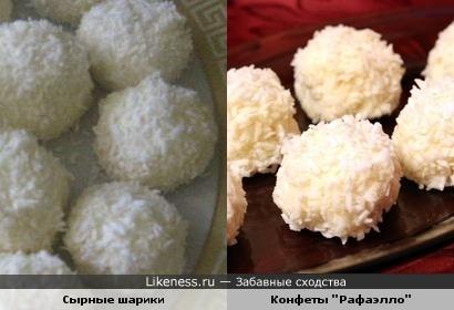 """Сырные шарики и конфеты """"Рафаэлло"""""""