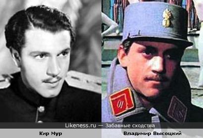 Кир Мур и Владимир Высоцкий