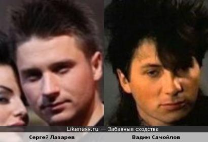 Сергей Лазарев и Вадим Самойлов
