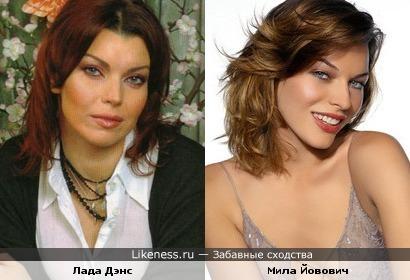 Лада Дэнс и Мила Йовович