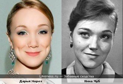 Дарья Мороз и Нина Чуб