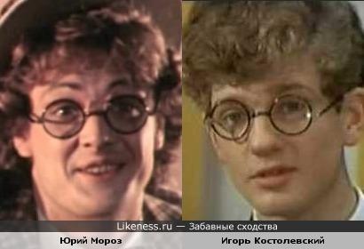 Юрий Мороз и Игорь Костолевский