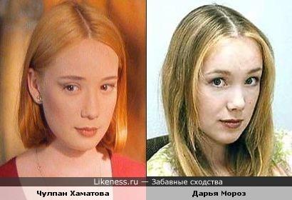Чулпан Хаматова и Дарья Мороз