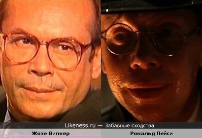 Жозе Вилкер и Рональд Лейси