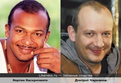 Нортон Наскрименто и Дмитрий Марьянов