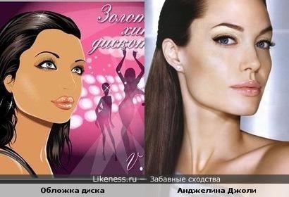 Обложка диска и Анджелина Джоли