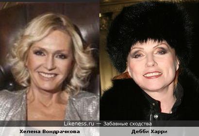Хелена Вондрачкова и Дебби Харри