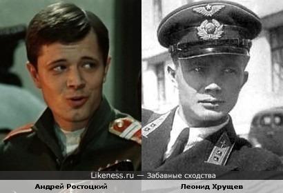Андрей Ростоцкий и Леонид Хрущев