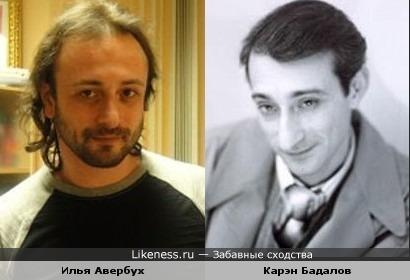 Илья Авербух и Карэн Бадалов