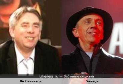 Ян Левинзон и Savage