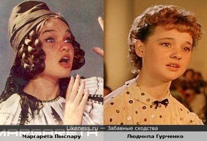 Маргарета Пыслару и Людмила Гурченко