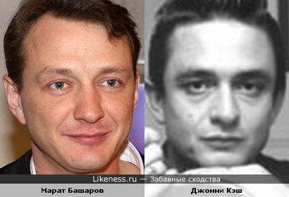 Марат Башаров и Джонни Кэш