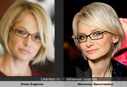 Элен Баркин похожа на Эвелину Хромченко