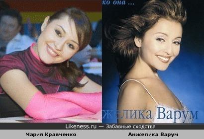 Мария Кравченко и Анжелика Варум