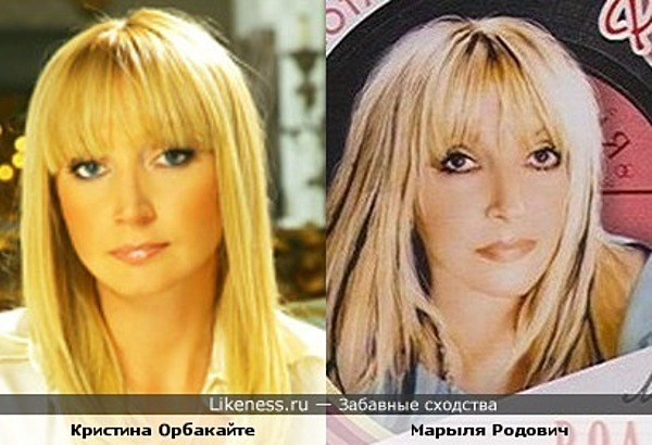 Кристина Орбакайте и Марыля Родович