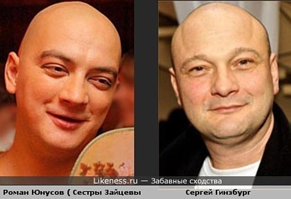Не правда ли близнецы ?