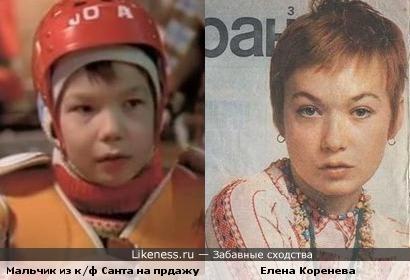 Мальчик из к/ф Санта на прдажу и Елена Коренева