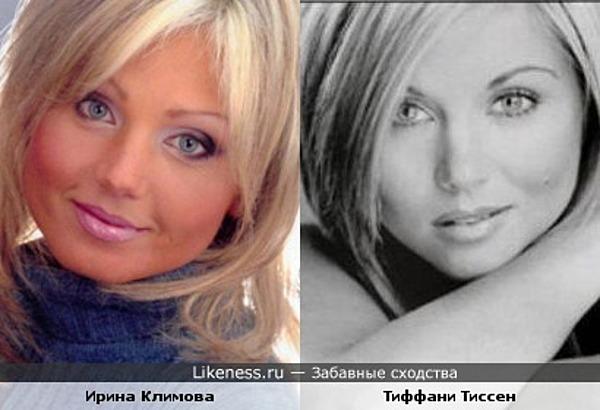 Ирина Климова и Тиффани Тиссен