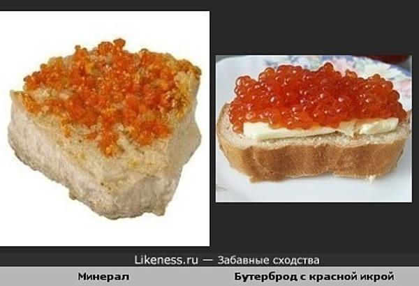 Минерал и бутерброд с красной икрой