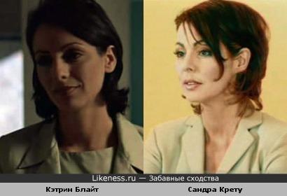 Кэтрин Блайт похожа на Сандру