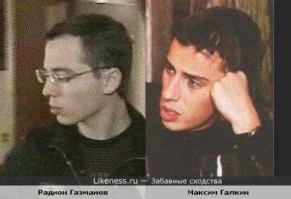 По-моему Родион и Максим здесь похожи